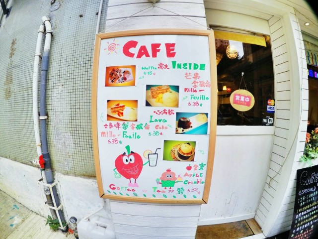 水街cafe-CAFE INSIDE,甜品