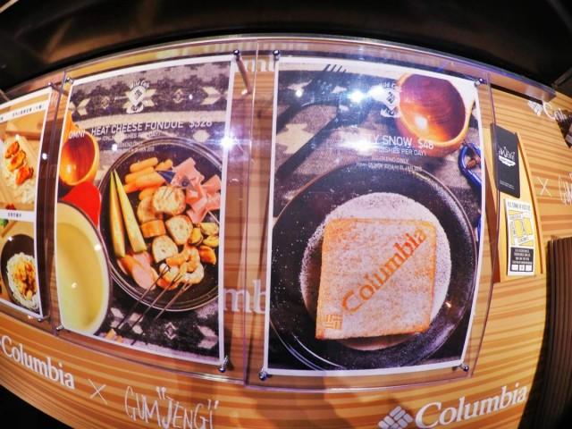 銅鑼灣 加寧街 期間 限定 wild cafe 主題 餐廳 gum jeng COLUMBIA 山系 backpack