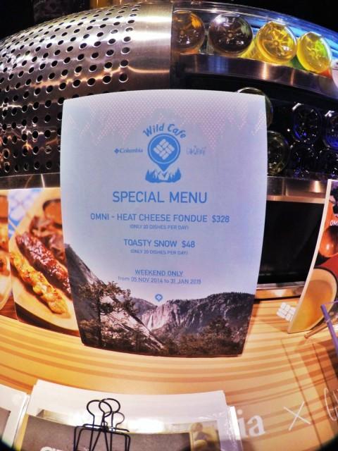 銅鑼灣 加寧街 期間 限定 wild cafe 主題 餐廳 gum jeng COLUMBIA 山系 backpack 餐單