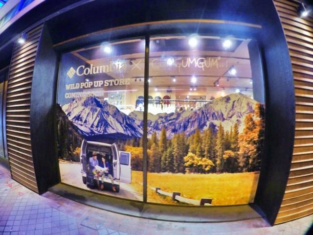 銅鑼灣 加寧街 期間 限定 wild cafe 主題 餐廳 gum jeng COLUMBIA 山系