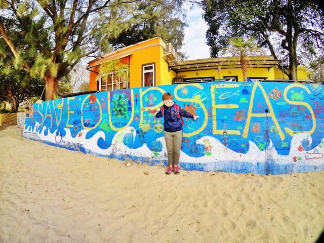香港 郊外 大嶼山 貝澳 上山下海 風景 沙灘 塗鴉牆