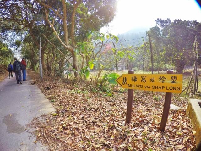 香港 郊外 大嶼山 貝澳 上山下海 風景 芝麻灣郊遊徑