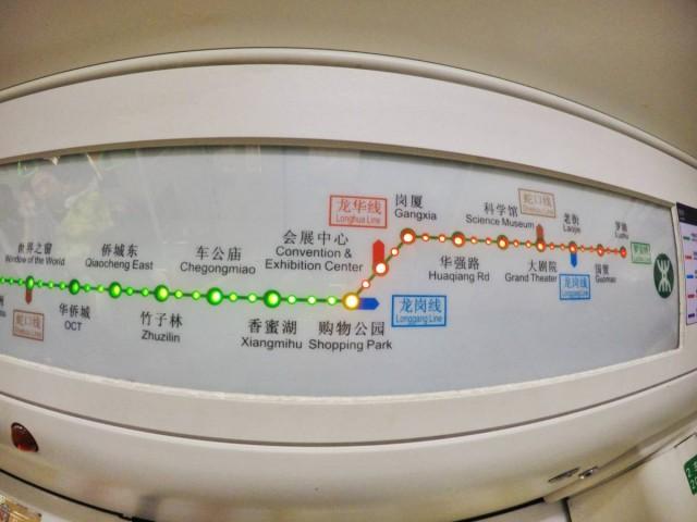 落馬洲 福田 口岸 深圳 文青 COCOPARK 購物公園站