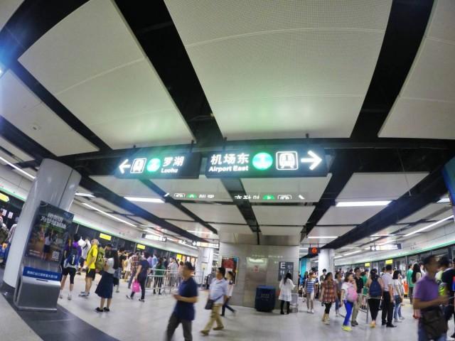 落馬洲 福田 口岸 深圳 文青 COCOPARK 購物公園站 連城新天地.