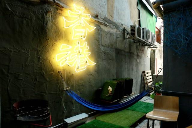 荔枝角 135號 背包客 hostel Wontonmeen 雲吞麵
