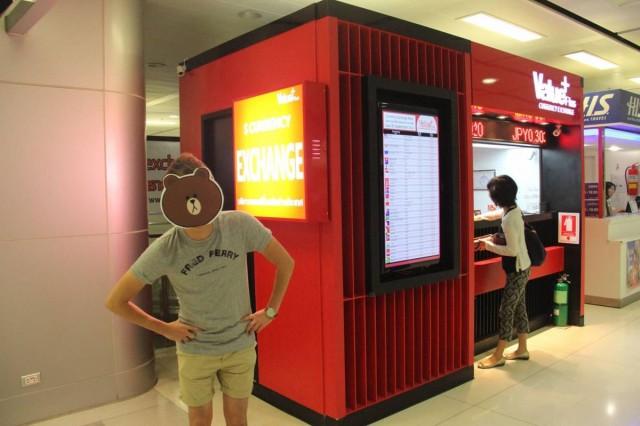 泰國 旅遊 換錢 兌錢 兌換 泰幣 Superrich 機場