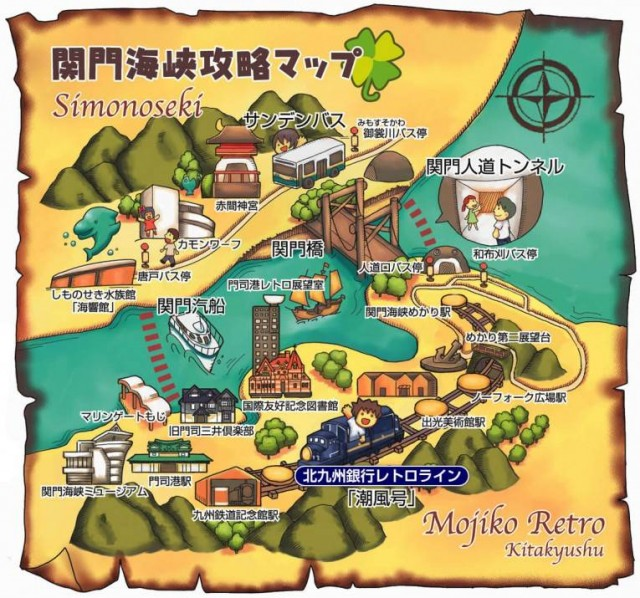 kanmon-map-765x715