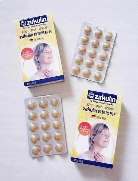 快速舒緩喉嚨不適 ✧ 德國百年健康品牌 zirkulin 蜂膠抵抗片