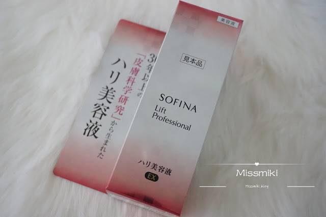 SOFINA 新品體驗文♥ SOFINA Lift Professional ♥ Lift Me Up昇級約會 SOFINA 新品體驗文♥ SOFINA Lift Professional ♥ Lift Me Up昇級約會 IMG 8646 640x426