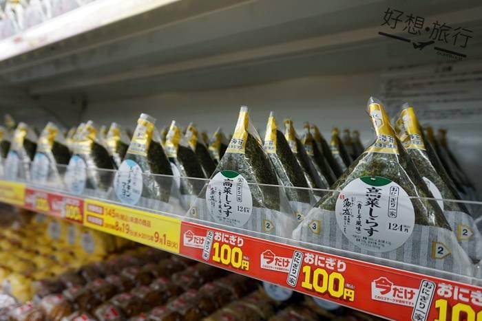 Image result for 日本便利店 飯團