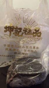 長沙灣 深水埗 賞花 美食 花隧道 坤記士多 芝麻糕