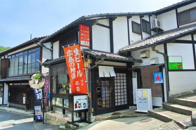 Itsukushima14