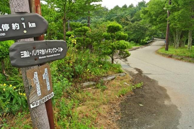 yamanakako_s0821
