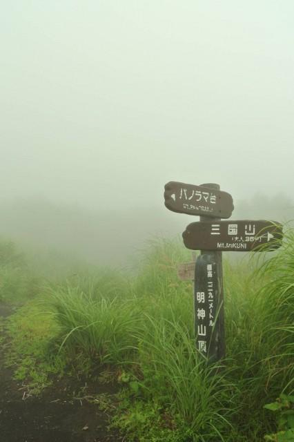 yamanakako_s0922
