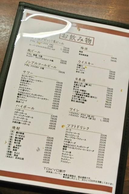 TMGRestaurant05