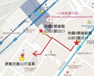 德龍宮龍山汗蒸幕Map