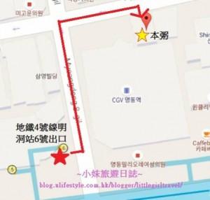 本粥Map