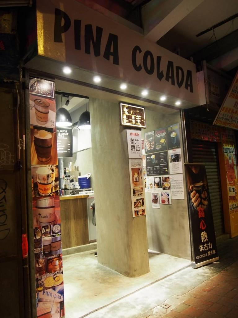 好多人以為小店個名叫Pina Colada,其實係叫「聖卡索」!
