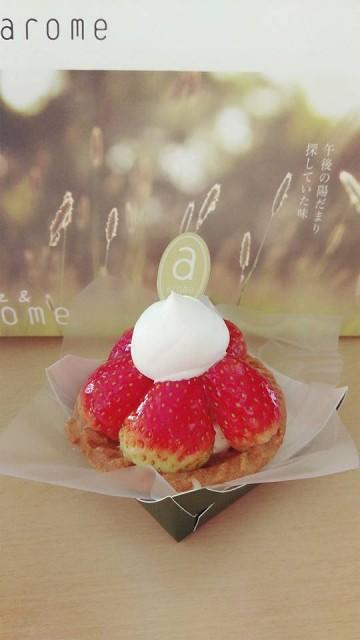鮮草莓果撻($20)