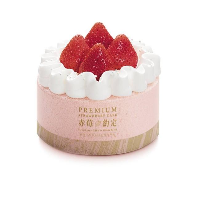 赤莓‧約定($218) (圖片來源:東海堂)