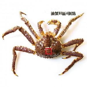 qufen油蟹