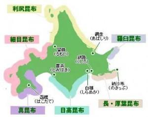 北海道昆布產地地圖