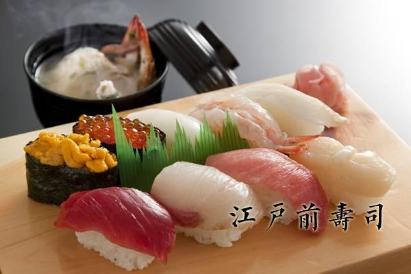 江戶前握壽司