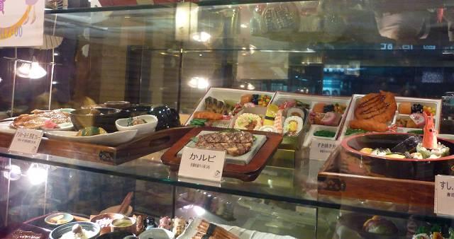 日本菜單展示
