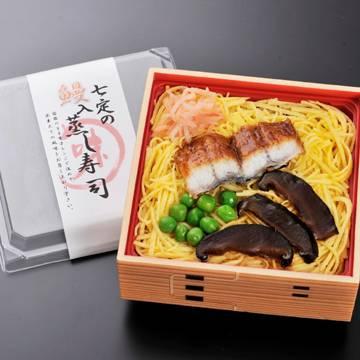 京都蒸壽司