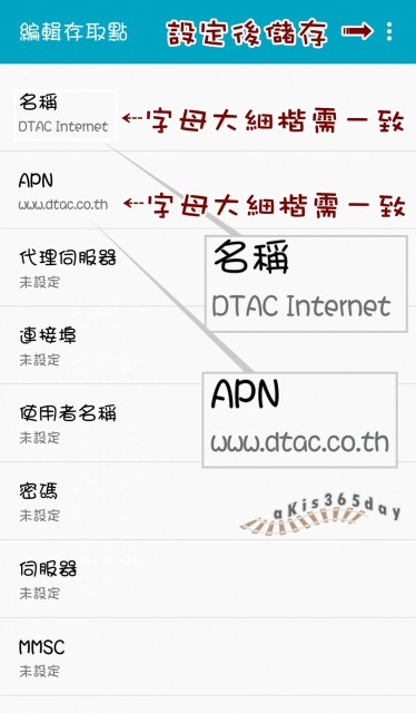http://blog.ulifestyle.com.hk/blogger/akis365day/wp-content/blogs.dir/0/9028/files/2016/05/2Screenshot_2016-05-11-01-10-01-374x640.jpg