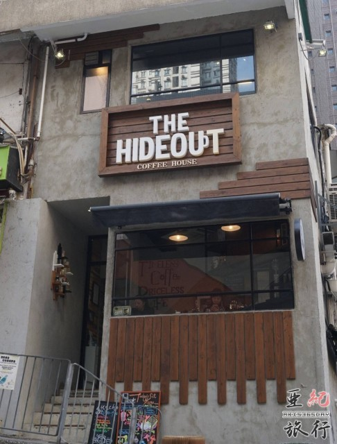THE HIDEOUT COFFEE HOUSE003