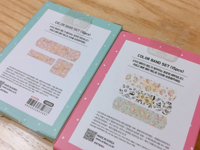 http://blog.ulifestyle.com.hk/blogger/akis365day/wp-content/blogs.dir/0/9028/files/2017/04/IMG_4401-640x480.jpg