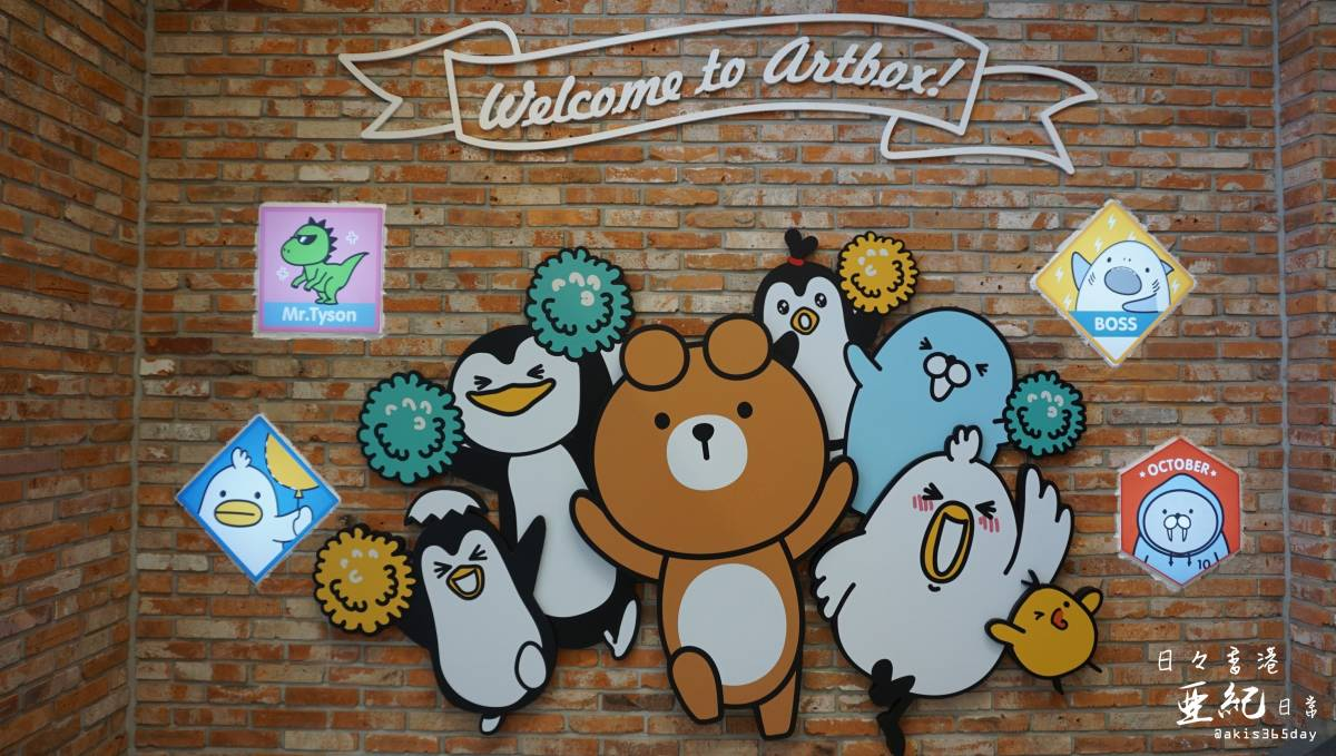 http://blog.ulifestyle.com.hk/blogger/akis365day/wp-content/blogs.dir/0/9028/files/2017/04/PhotoCap_0012.jpg