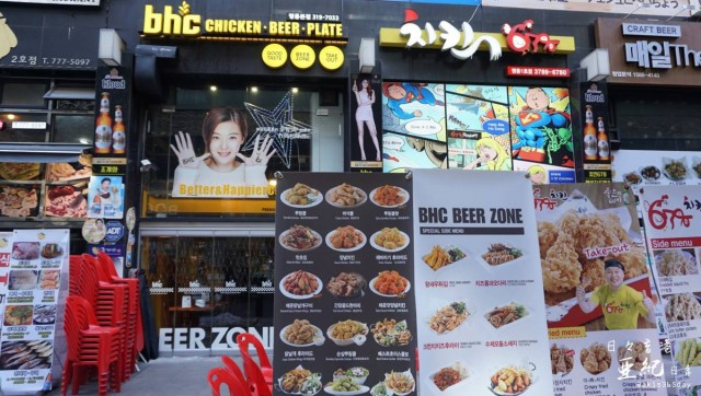 http://blog.ulifestyle.com.hk/blogger/akis365day/wp-content/blogs.dir/0/9028/files/2017/04/PhotoCap_0022-640x362.jpg