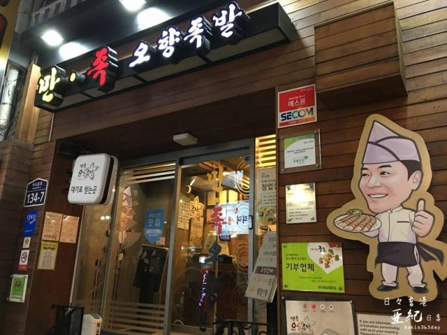 http://blog.ulifestyle.com.hk/blogger/akis365day/wp-content/blogs.dir/0/9028/files/2017/04/PhotoCap_0092-640x479.jpg