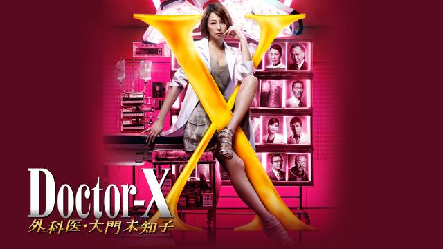 DOCTOR X 3