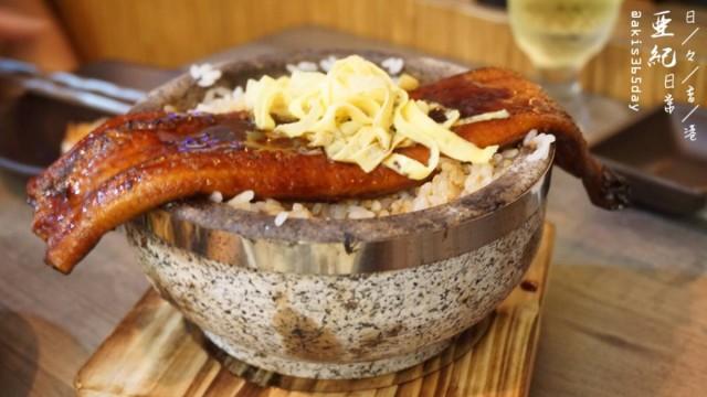 【食の銅鑼灣】用「心」烹調|心の食堂