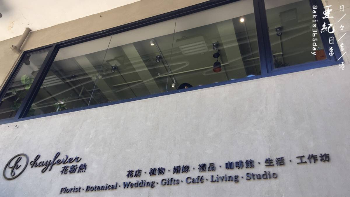 http://blog.ulifestyle.com.hk/blogger/akis365day/wp-content/blogs.dir/0/9028/files/2017/08/IMG_8030.jpg