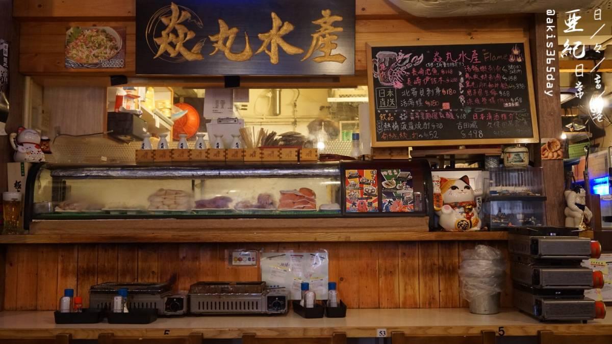 http://blog.ulifestyle.com.hk/blogger/akis365day/wp-content/blogs.dir/0/9028/files/2017/08/IMG_8485.jpg