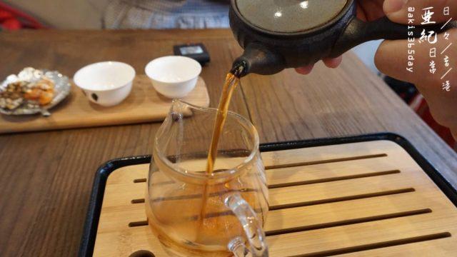 【Tea with…】除了咖啡還愛茶|茶作