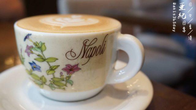 【Café@牛頭角】工廠區中的優雅咖啡店|MG Cafe