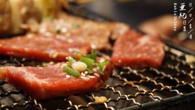 【食の銅鑼灣】 日本風味燒肉放題|火山燒