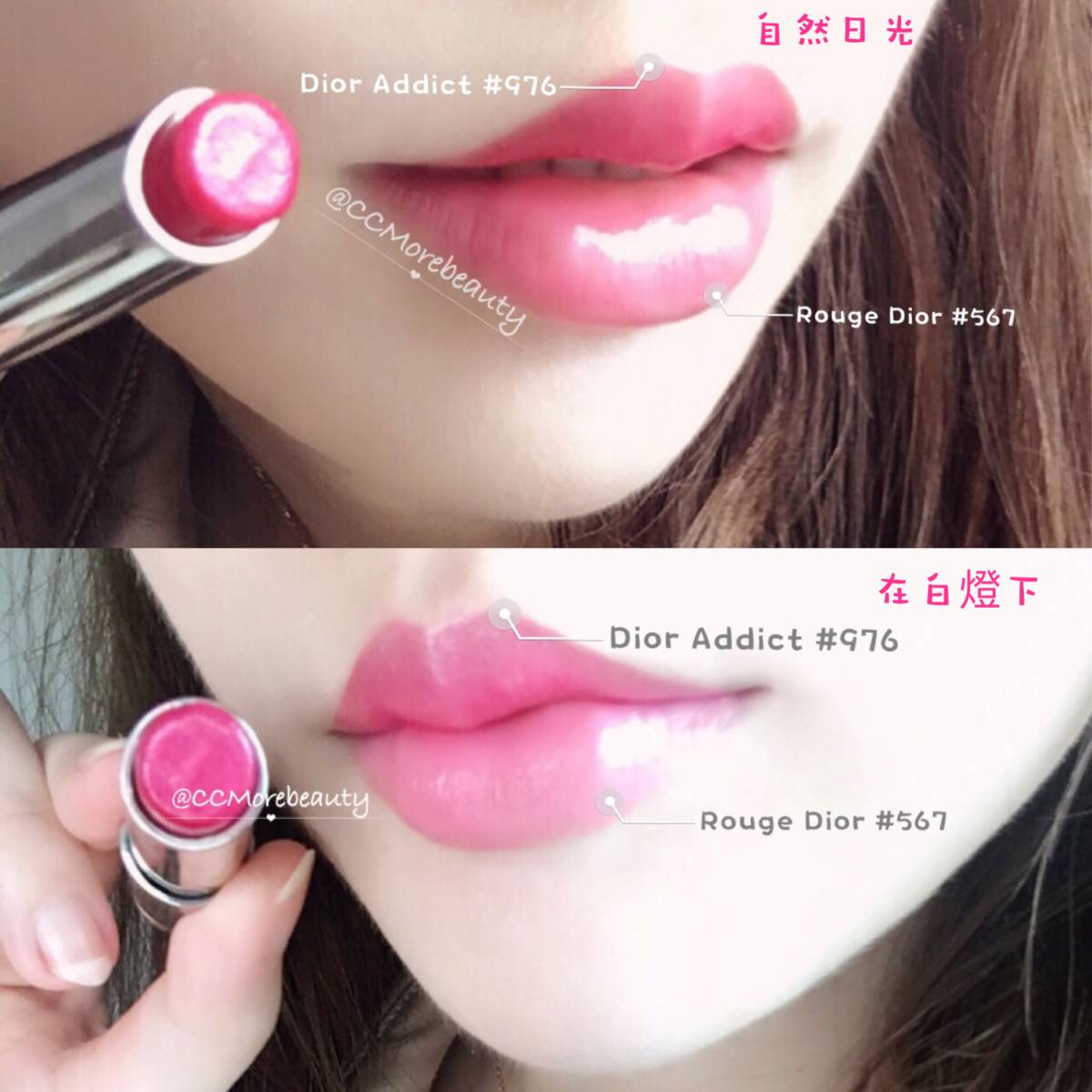 premium selection a93b4 950f0 Dior Addict 超模唇膏#976 VS Rouge Dior 藍星唇膏# | CC護膚小 ...