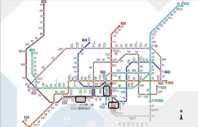 深圳MTR