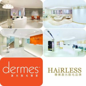 dermes-hairless