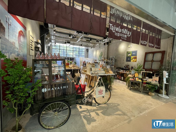 【荃灣好去處】TaiwanWay台灣味市集登陸南豐紗廠!