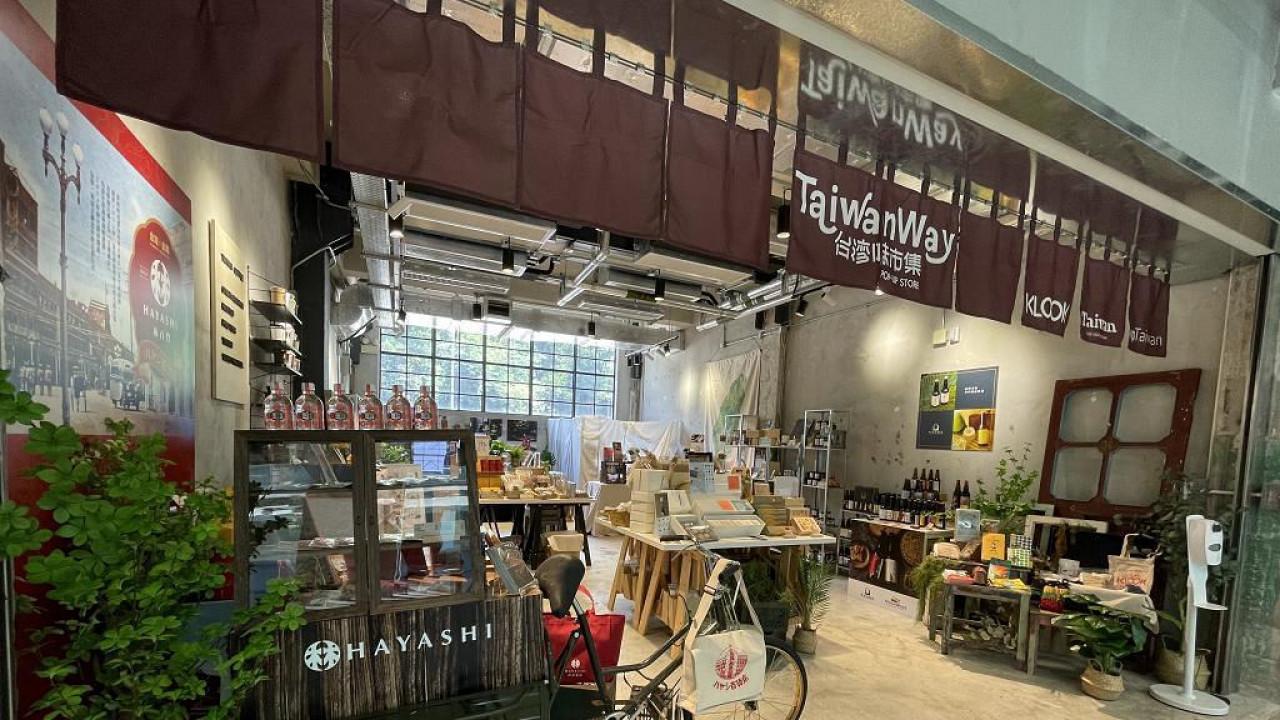 Test【荃灣好去處】TaiwanWay台灣味市集登陸南豐紗廠!為期2個月/世界冠軍選物/精品咖啡區