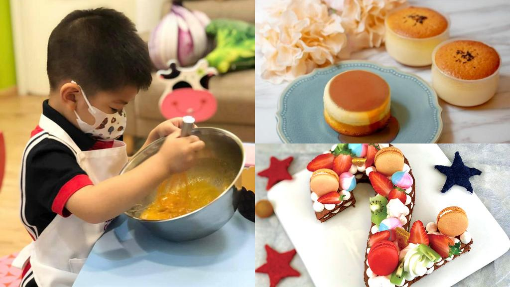 【親子好去處】5大親子烹飪班鹹甜點及蛋糕$350起 唧花蛋糕/數字裝飾蛋糕/布丁燒/卡通便當