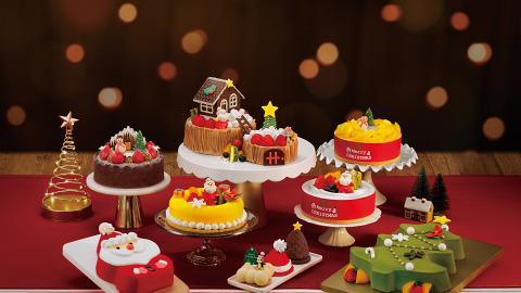 【聖誕蛋糕2020】聖安娜14款全新聖誕蛋糕一覽 預訂價85折!聖誕老人慕絲蛋糕/聖誕屋黑森林蛋糕