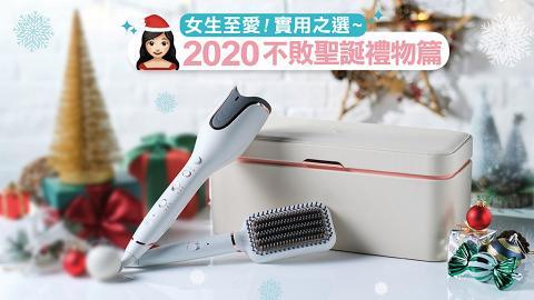 聖誕交換禮物+自用必買! 由護膚到吹髮造型 扮靚不敗實用Gadgets之選